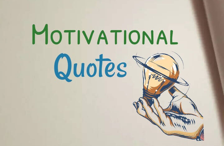 Short and Positive Motivational Quotes in Hindi