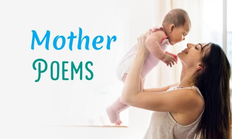 hindi poems on Mother